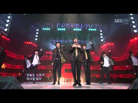 SS501 - I'm your man (Remix)