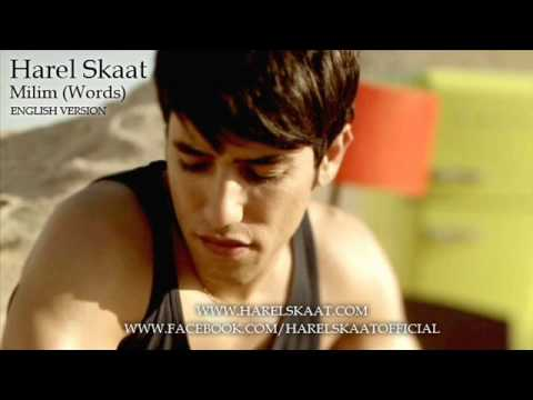 Harel Skaat - Words (English version of Milim)